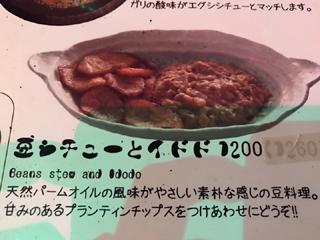 2017042006.jpg